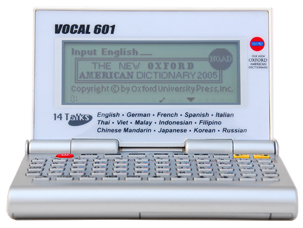 VOCAL 601 14 Languages Electronic Speaking Dictionary