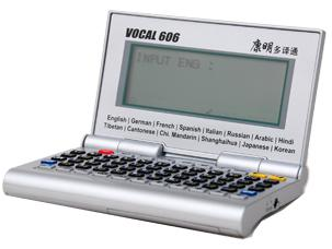 VOCAL 606 14 Languages Electronic Talking Dictionary