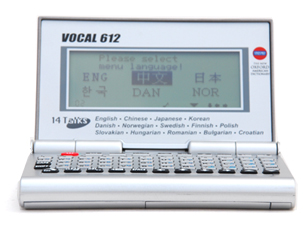VOCAL 612 14 Languages Electronic Language Translator